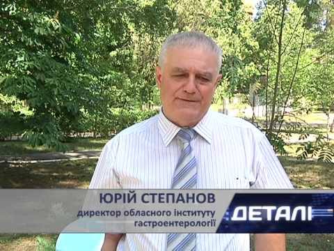 Новомосковск - городской информационный портал