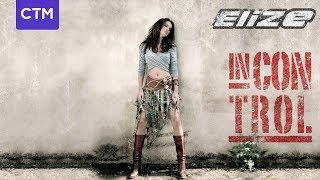 Elize - I'm No Latino
