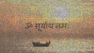 Prataha Smaran Mantra (Morning Prayer to Lord Surya) - with Sanskrit lyrics