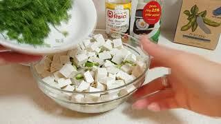 Японский салат с вакаме и тофу ( веган )