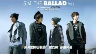 【中字】S.M. THE BALLAD - Miss You 太想念