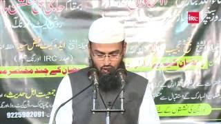 Qaza Roze Chuthe Hue Roze Kab Tak Rakh Sakte Hai By Adv. Faiz Syed