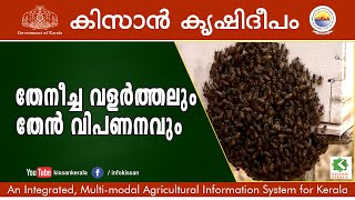 New Apps Like Apiculture Recommendations