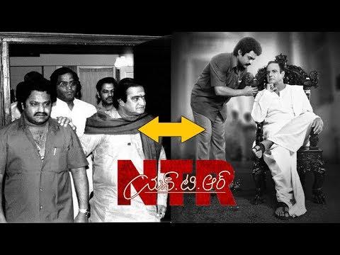 NTR Biopic Senior NTR Rare Photos   NTR Biopic Kalyan Ram and Balakrishna Latest Look