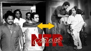 NTR Biopic Senior NTR Rare Photos | NTR Biopic Kalyan Ram and Balakrishna Latest Look