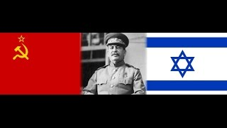 Today in History: Soviet Union severs diplomatic relations with Israel (1953)