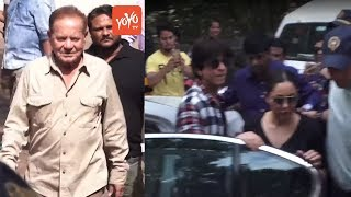Shahrukh Khan and Gauri Khan Cast VOTE in Mumbai | Salim Khan | MH Assembly Elections