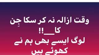عوامی تحریک کا لاھور جلسہ فیس بک پر مختلف تجزیہ زبردست ویڈیو