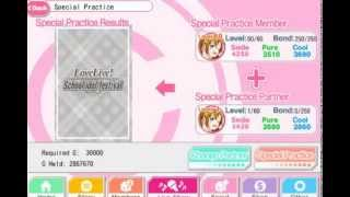 SR Honoka Kosaka Idolize - Love Live School Idol Festival
