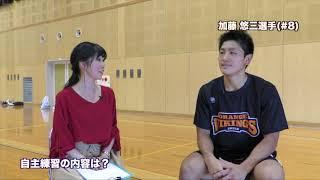 愛媛オレンジバイキングスの選手の2018-19シーズン開幕前インタビュー。制作協力:愛媛CATV.