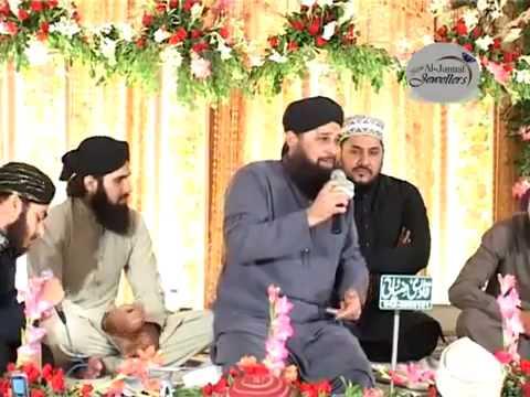 Ishq k Rang Ma Rang Jao Mere Yaar  By Muhammad Owais Raza Qadri Sb