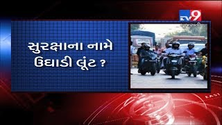 """""""Helmet rule has become a source of income fro traffic police"""" allege Mumbaikars"""