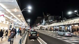 Shopping area around Kawaramachi and Shijo streets, Kyoto, Japan
