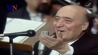 Wadi El Safi Walaw with Subtitles - وديع الصافي - ولو