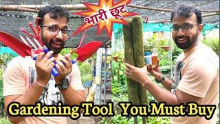 Garden Products & Accessories  |  Gardenig Tools, Compost, Vermicompost, Cocopeat, Khali