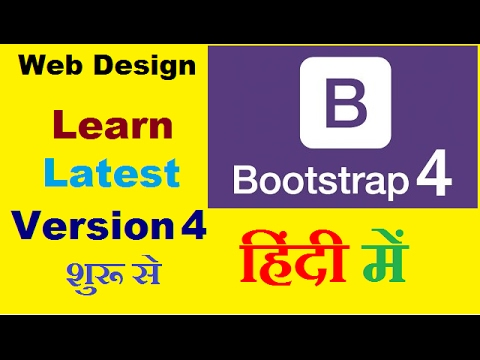 Bootstrap 4 in Hindi Part 2 | Use Bootstrap 4 Online & Offline | Installing Bootstrap