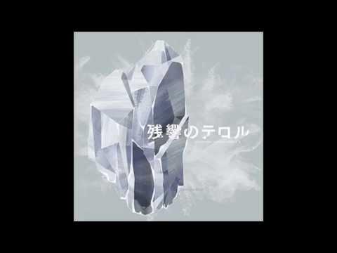 Zankyou no Terror OST 2 - juno