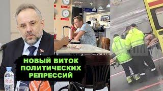 Отравление Навального и уголовное преследование депутата КПРФ Шереметьева.