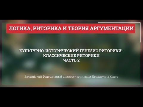 Москва - описание столицы Российской Федерации и песни про