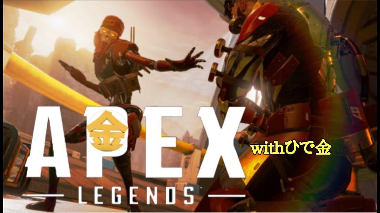 [Apex Legends]プラチナ目前♪じじぃのしあがれるか?!♪G-Style♪爺のはちゃめちゃ奮闘気ライフ[重要概要欄]バトルロワイヤルライブ