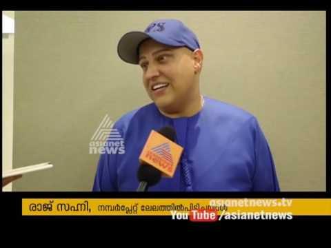 Indian Businessman Wins Distinguished Dubai Number Plate For 59 Cr