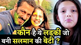 Who Is This Little Girl With Salman Khan In Tere Bina Song?