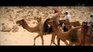 الفيلم الوثائقي احفاد الصحراء