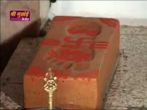 Gosai Ji Maharaj Bhajan