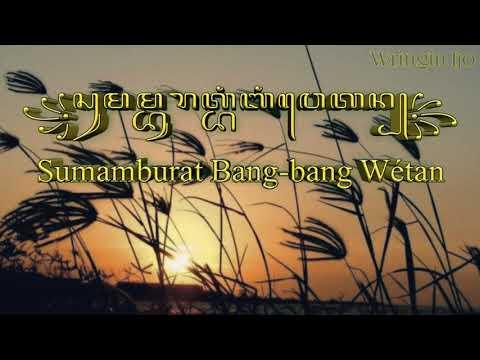 Sumamburat Bang-bang Wetan - Ki Danang Suseno