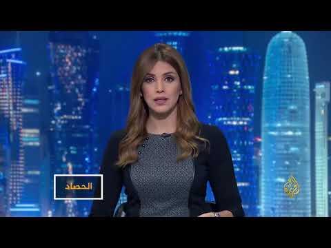 الحصاد- حقوق الإنسان في البحرين.. مسلسل سحب الجنسيات  - 00:26-2018 / 5 / 16