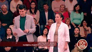 """""""Я не могу уже ждать!"""", - Дмитрий Борисов объявил результаты сенсационного ДНК-теста."""