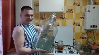 Пью спирт сырец ! Фильтрую самогон!