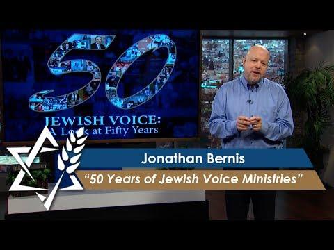 Jonathan Bernis | 50 Years of Jewish Voice Ministries
