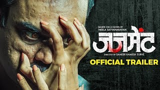 Judgement Official Trailer   Tejashree Pradhan, Mangesh Desai   Upcoming Marathi Movie 2019