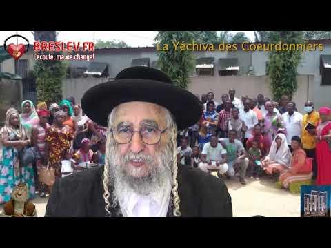 """Les Contes de Rabbi Nahman: """"La Princesse disparue"""" cours n°41 (28/07/20)"""