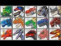 Dino Robot Corps | Show Me Games | 1080 HD
