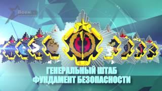 видео Музей обороны и тыла