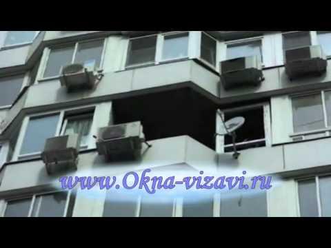 Остекление балконов и лоджий. - youtube.