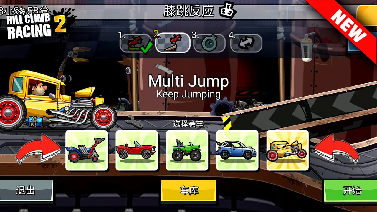 HILL CLIMB RACING 2 - SPRING INTO ACTION NEW TEAM EVENT GAMEPLAY