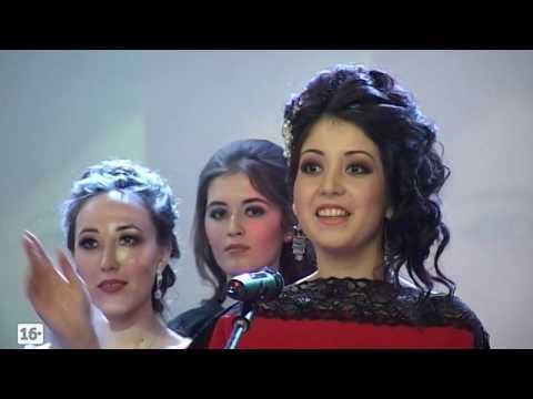 """Конкурс башкирских красавиц """"Хылыукай-2017"""""""