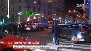Правоохоронці розповіли деталі нічної ДТП у Харкові