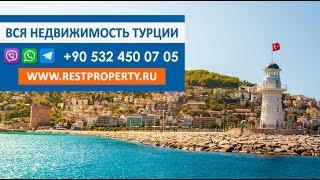 Недвижимость в Турции. Продажа. Пентхаус с видом на море в Алании. Джикджилли Турция || RestProperty