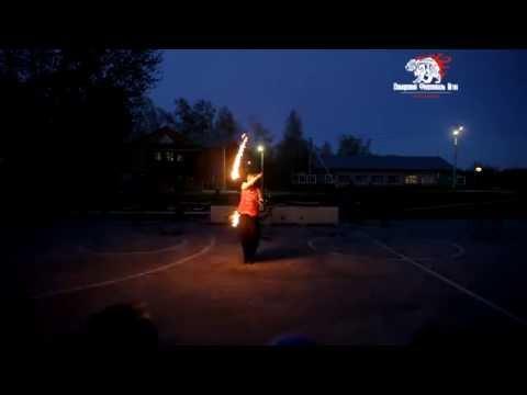 Сибирский Фестиваль Огня - Евгений Пилипенко