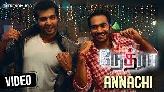 nethraa-tamil-movie-annachi-song-vinay-robo-shankar-srikanth-deva-trend-music