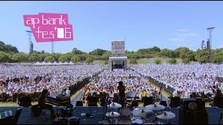 Bank Band 「何の変哲もないLove Song」 from ap bank fes '06.