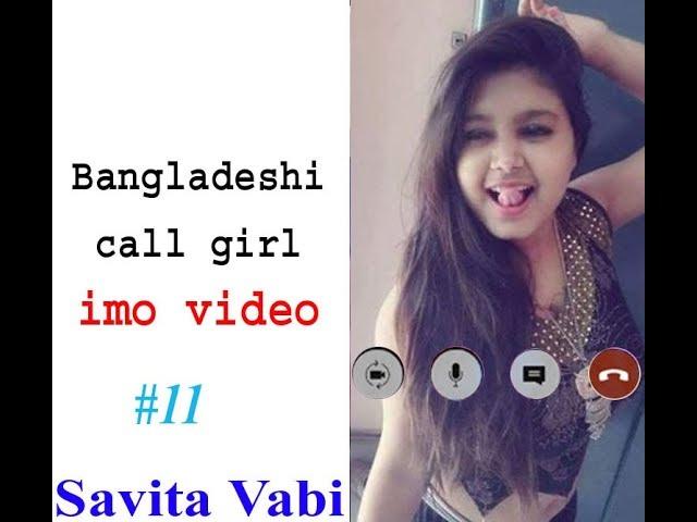 IMO Video ll ?? ????? ????? ll deshi girl ll ??? ??? ?????ll Video # 11