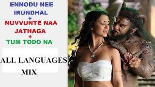 I - Ennodu Nee Irundhaal,Nuvvunte Naa Jathaga,Tum Toda Na(Telugu+Tamil+Hindi)
