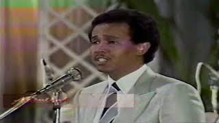 صوتك يناديني - محمد عبده