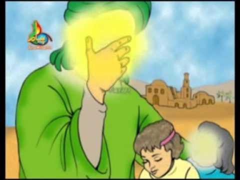 Islamic Stories - Imam Hussain(As) - Part - 7/11 thumbnail