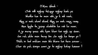 Anjaam (Refix) | O
